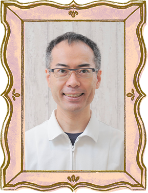 院長日本矯正歯科学会臨床認定医 金子幸生